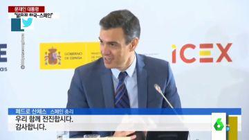El momento en el que Sánchez se lanza a hablar coreano y que protagoniza los informativos del país