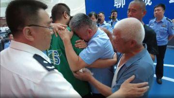 Guo Xinzhen se reúne con su padre