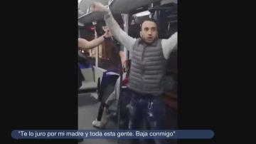 Piden ayuda para encontrar al brutal agresor de un policía en Zaragoza