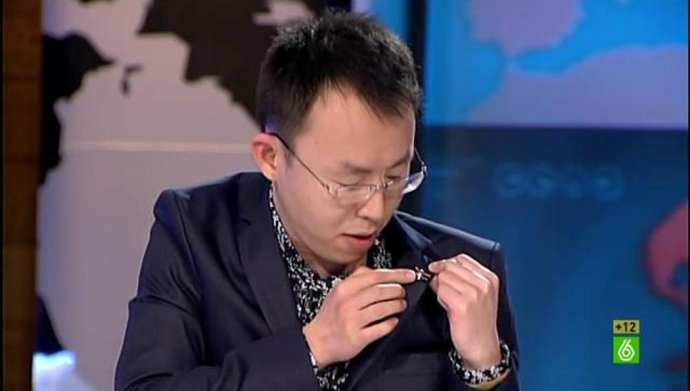 Jianyang Huang