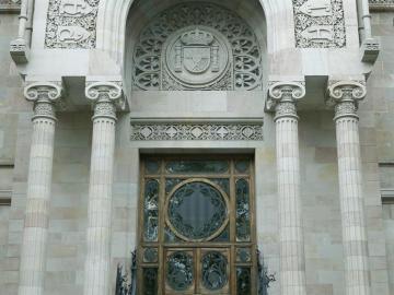 Fachada del Tribunal Superior de Justicia de Cataluña.