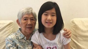 Emma Yang con su abuela