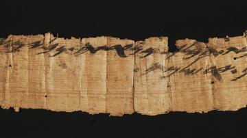 El fragmento de papiro con la referencia no bíblica más antigua de Jerusalén.