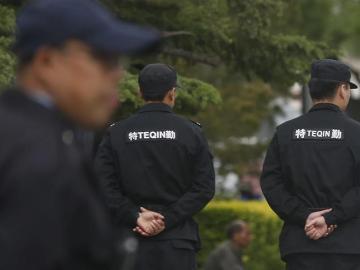 Agentes de la policía china