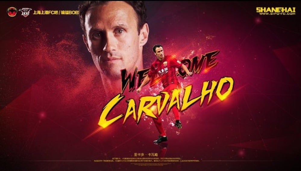 Carvalho, nuevo fichaje del Shanghai SIPG