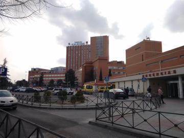 Hospital 12 de octubre (Madrid)