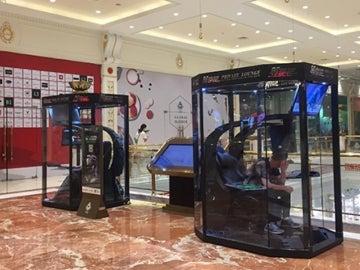 'Aparcamaridos' en un centro comercial de China
