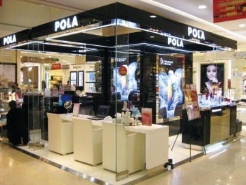 Tienda de cosméticos nipona Pola