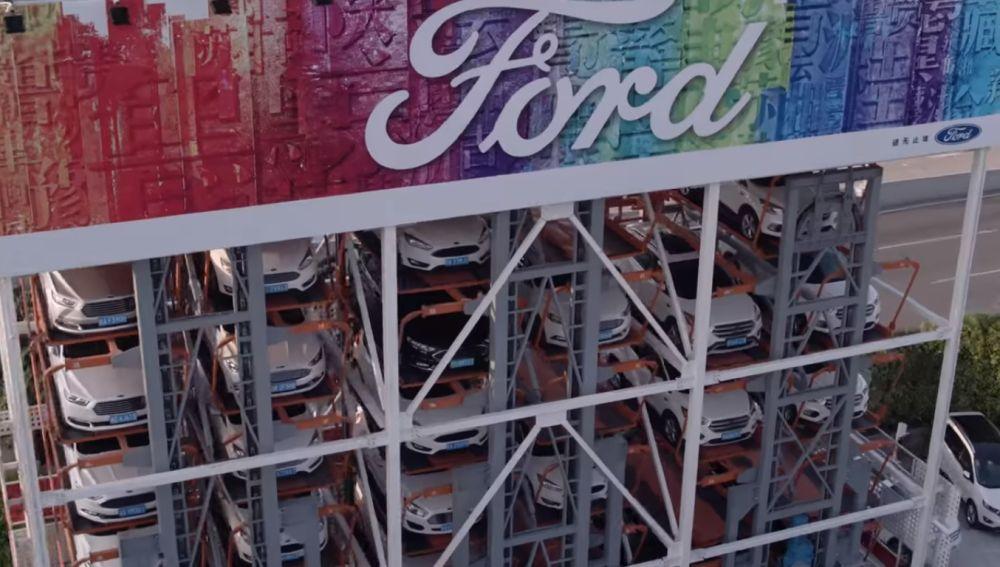 Máquina vending de Ford y Alibaba