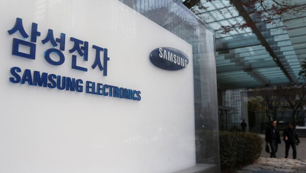 Sede de la compañía Samsung en Seúl