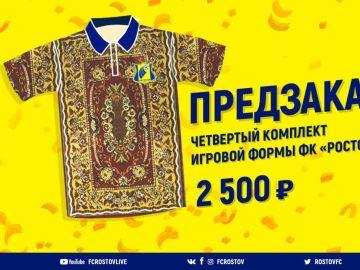 La camiseta inspirada en una alfombra del Rostov