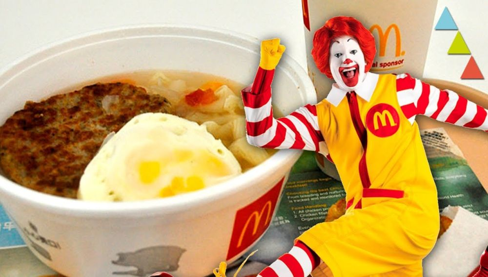 Hazte la lista - McDonald's
