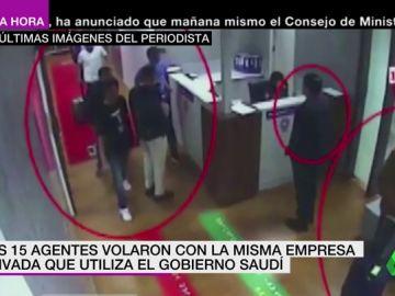 Un comando de 15 hombres: salen a la luz las grabaciones de las cámaras que rodean el consulado saudí en Estambul donde desapareció Khashoggi