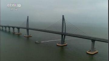 China inaugura el puente sobre el mar más largo del mundo con 55 kilómetros de recorrido