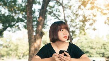 Una adolescente china