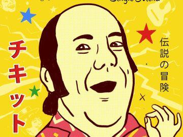 'Las legendarias aventuras de Chiquito' del ilustrador Sergio Mora