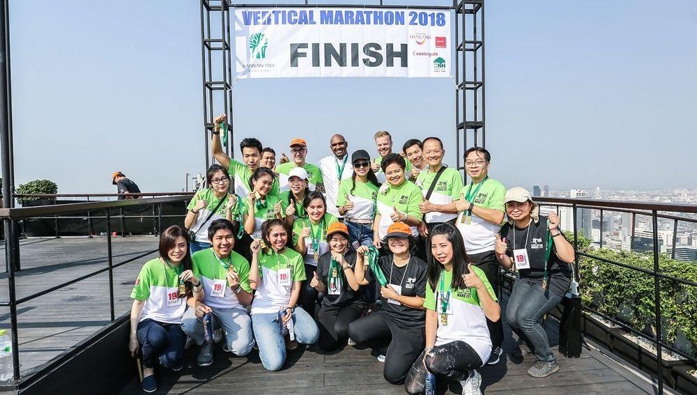 Maraton vertical
