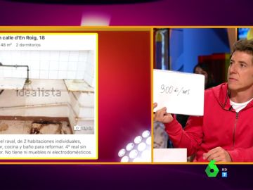 """Manel Fuentes se somete al 'Precio Injusto' en Zapeando: ¿cuánto dinero piden por el alquiler de estos """"terribles"""" pisos?"""