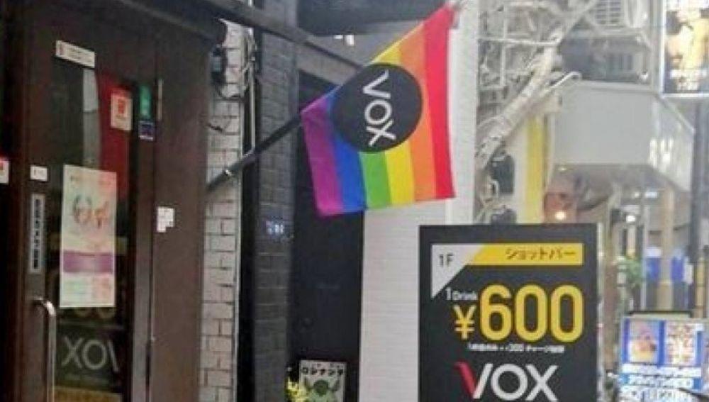 Vox, así es el bar gay de Tokio que revoluciona las redes sociales