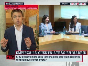 """Íñigo Errejón: """"Ciudadanos busca cómo vestir la decisión de acordar con un partido machista y homófobo"""""""
