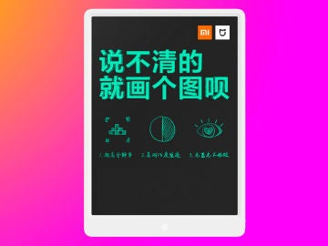 Mijia LCD Blackboard