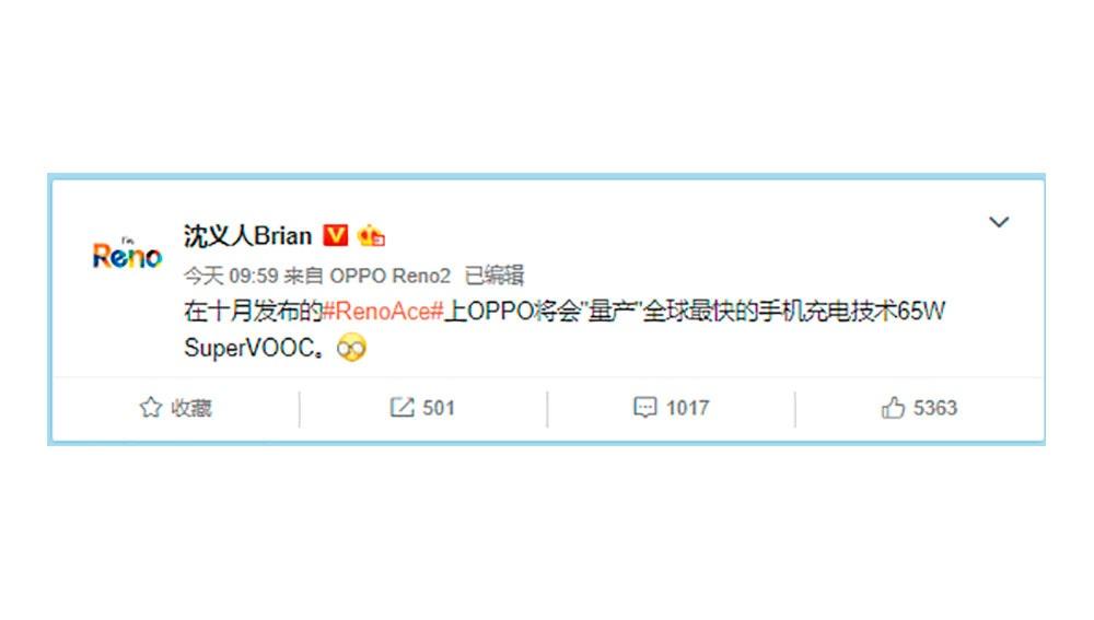 Mensaje sobre el Oppo Reno Ace en Weibo