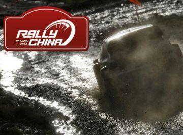 Rally China 2016 Cartel