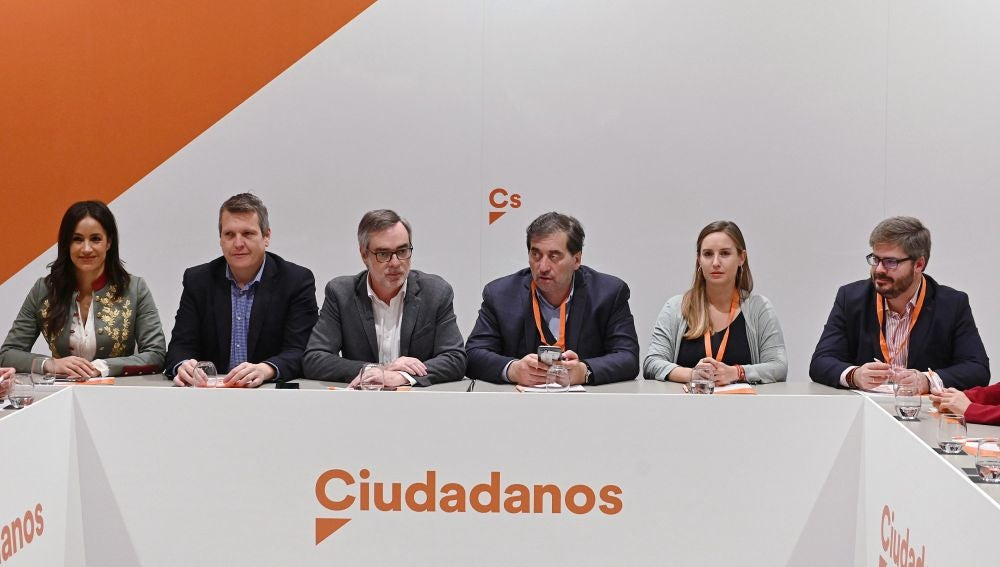 Imagen de la nueva gestora de Ciudadanos