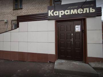 Exterior del hotel Karamel en la ciudad rusa de Perm