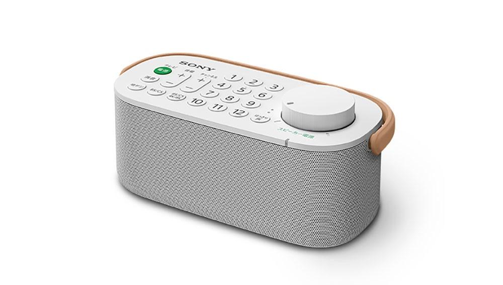 Altavoz con mando Sony