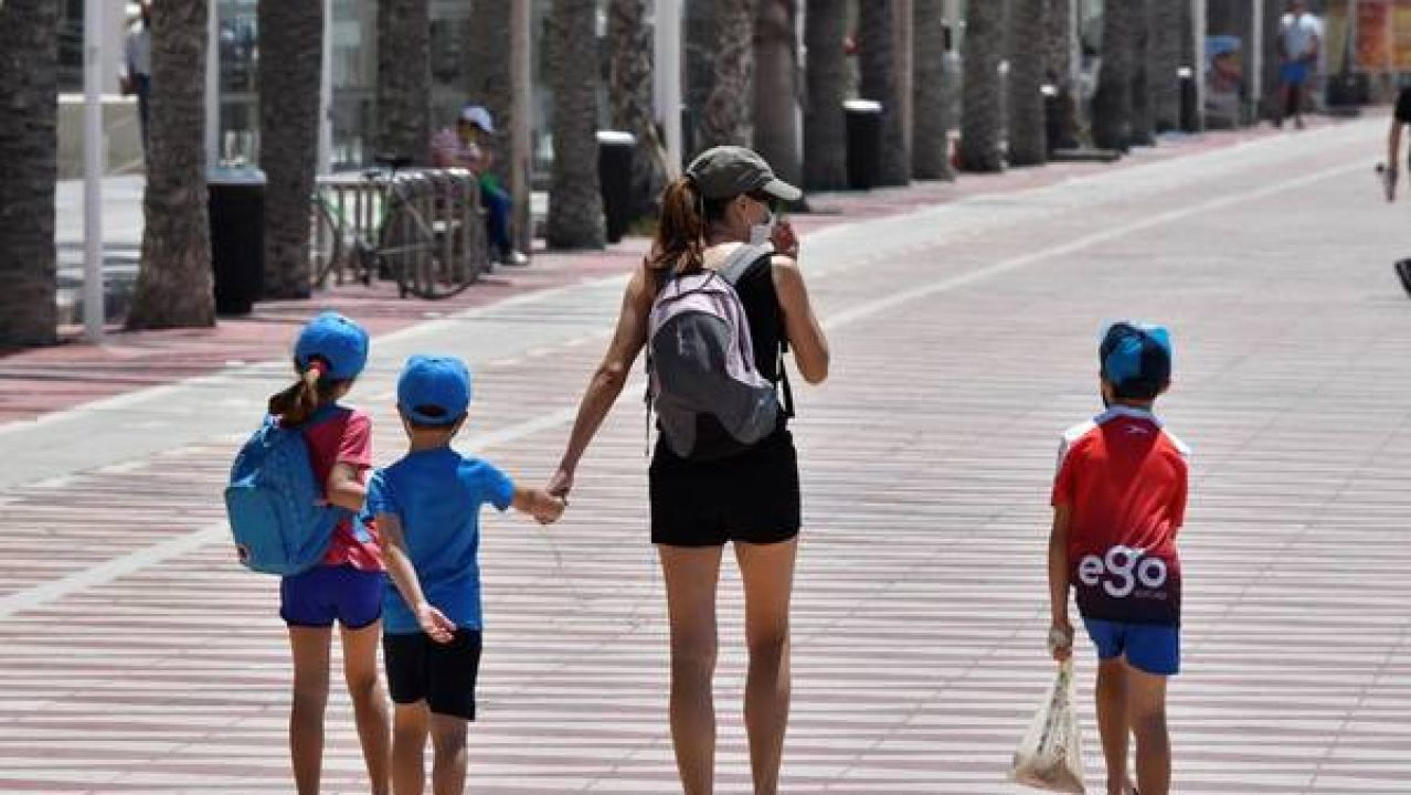 Plan 'Me Cuida': qué es y cómo se puede solicitar