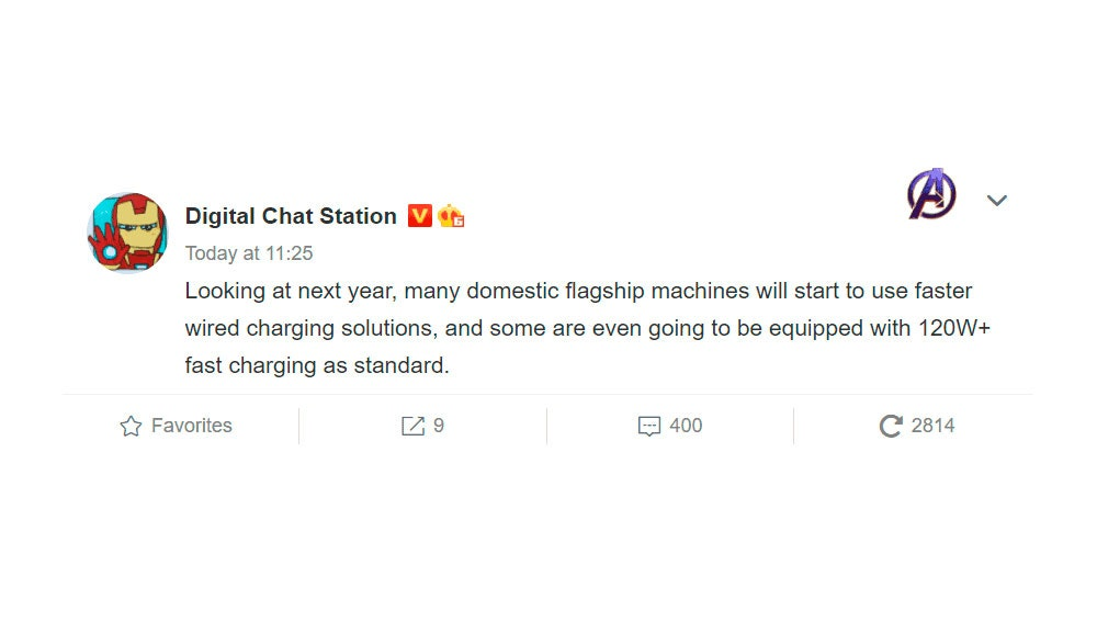 El mensaje de Digital Chat Station