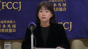 Shoko Arai, durante su comparecencia ante los medios