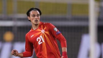 Selección de Macedonia