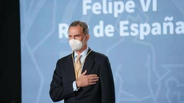 """El rey recibe la Medalla de Honor de Andalucía: """"No la recibo como si fuese una condecoración, sino como un abrazo"""""""