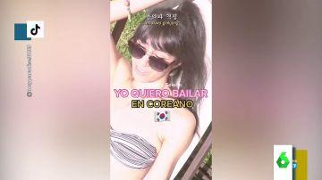 Desde 'Bulería' hasta 'Yo quiero bailar': las 'cover' virales de los 'hits' del verano españoles en coreano