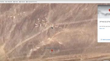 El misterioso 'SOS' en el desierto de Jordania que se puede ver en Google Earth